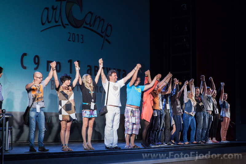 Lectors and organizators while closing ceremony of Art Camp 2013
