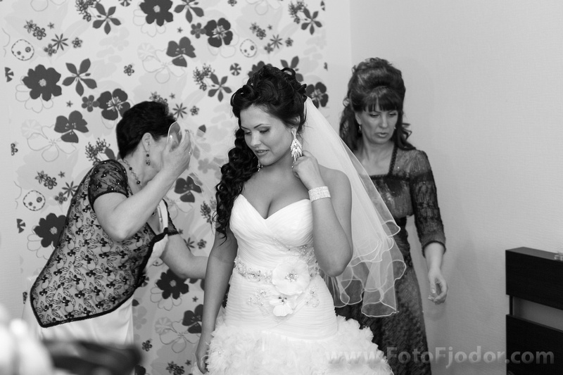 bride preparation process